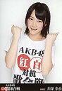 【中古】生写真(AKB48・SKE48)/アイドル/AKB48川栄李奈/DVD「AKB48紅白対抗歌合戦」【マラソン201207_趣味】【マラソン1207P10】【画】