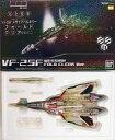 【中古】フィギュア DX超合金 VF-25F メサイアバルキリー フォールドクリアver. 「マクロスF(フロンティア)」 魂ウェブ商店限定