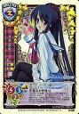 【中古】リセ/NP2/キャラクター/バージョンHOOKSOFT1.0 CH-4198A [NP2] : (キラ)八束 愛姫