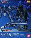 【中古】フィギュア VF100's VF-25Gメサイアバルキリー(ミハエル ブラン機)「マクロスF(フロンティア)」