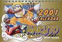 【中古】カレンダー NARUTO-ナルト- 2001年度卓上カレンダー ジャンプフェスタ2001