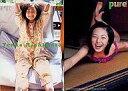 【中古】コレクションカード(女性)/雑誌「pure^2」付録トレーディングカード 283 : 橋本甜歌/雑誌「pure^2」付録トレーディングカード