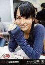 【中古】生写真(AKB48・SKE48)/アイドル/NMB48 山本彩/CD「GIVE ME FIVE!」劇場盤特典生写真【10P9Nov12】[fs01gm]【画】