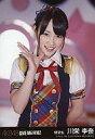 【中古】生写真(AKB48・SKE48)/アイドル/AKB48川栄李奈/CD「GIVEMEFIVE!」劇場盤特典生写真【マラソン201207_趣味】【マラソン1207P10】【画】