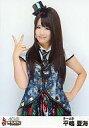 【中古】生写真(AKB48・SKE48)/アイドル/AKB48 平嶋夏海/膝上・右手ピース/東京秋祭