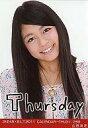 【中古】生写真(AKB48・SKE48)/アイドル/SKE48 山田澪花/SKE48×B.L.T.2011 CALENDAR-THU31/259