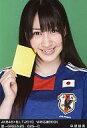 【中古】生写真(AKB48・SKE48)/アイドル/AKB48 中塚智実/AKB×B.L.T.2010 W杯応援BOOK 夏-GREEN25/025-C