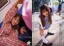 【中古】コレクションカード(女性)/雑誌「pure^2」付録トレーディングカード 082 : 石田未来/雑誌「pure^2」付録トレーディングカード【02P03Dec16】【画】