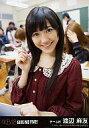 【中古】生写真(AKB48 SKE48)/アイドル/AKB48 渡辺麻友/教室/CD「GIVE ME FIVE 」劇場盤特典生写真