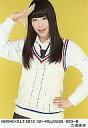 【b0426】【中古】生写真(AKB48・SKE48)/アイドル/NMB48三田麻央/NMB48×B.L.T.201202-YELLOW39/083-B【10P18May12】【画】