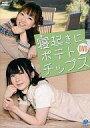 【中古】その他DVD 寝起きにポテトチップス【02P03Dec16】【画】