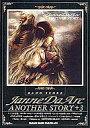 【中古】スコア 楽譜 ≪邦楽≫ バンドスコア Janne Da Arc / ANOTHER STORY 3【タイムセール】【中古】afb