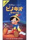 【中古】アニメ VHS ピノキオ('40米)<二ヵ国語版>【02P05Nov16】【画】