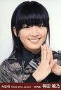 【中古】生写真(AKB48・SKE48)/アイドル/AKB48 梅田綾乃/バストアップ・両手あわせ/劇場トレーディング生写真セット2012.January