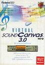 【中古】Windows95/98/MacOS7.6以降 CDソフト VIRTUAL SOUND Canvas 3.0