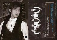 【中古】コレクションカード(男性)/韓国版東方神...の商品画像