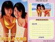 【中古】コレクションカード(女性)/PRINAME PETIT パイレーツ No.20 : パイレーツ/メッセージカード/PRINAME PETIT パイレーツ【画】