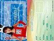 【中古】コレクションカード(女性)/PRINAME PETIT パイレーツ No.43 : パイレーツ/自己紹介カード/PRINAME PETIT パイレーツ【画】