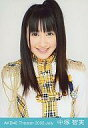 【中古】生写真(AKB48・SKE48)/アイドル/AKB48 中塚智実/上半身/劇場トレーディング生写真セット2009.July