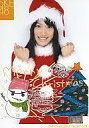 【中古】生写真(AKB48・SKE48)/アイドル/SKE48 山下ゆかり/衣装サンタ/コメント入り公式生写真