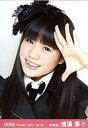 【中古】生写真(AKB48・SKE48)/アイドル/AKB48 渡邊寧々/顔アップ・左手パー/劇場トレーディング生写真セット2012.March