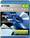 [new article] Household appliance supply Blu-ray Disc cleaning kit [BD-LC2H] [10P11Jun13] [image]