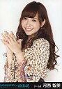 【中古】生写真(AKB48 SKE48)/アイドル/AKB48 河西智美/バストアップ/DVD「DOCUMENTARY of AKB48 Show must go on 少女たちは傷つきながら 夢を見る」同梱特典