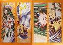 【中古】ポスター(アニメ) ARIA クリアポスター(2枚セット) 月刊コミックブレイド 企画「蒼のカーテンコール」第1弾 全員応募プレゼント