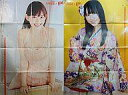 【中古】カレンダー AKB48/SKE48 小嶋陽菜&松井玲奈 2011年4月〜5月ポスターカレンダー(両面/印刷サイン入り) ENTAME 2011年5月号付録