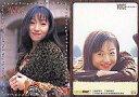 【中古】コレクションカード(女性)/Voice Animage・トレーディングカード 043 : 飯塚雅弓/ノーマルカード/Voice An...