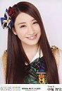 【中古】生写真(AKB48 SKE48)/アイドル/AKB48 中塚智実/バストアップ/「業務連絡。頼むぞ 片山部長 inさいたまスーパーアリーナ」会場限定生写真