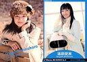 【中古】コレクションカード(女性)/雑誌「B.L.T.U-17」付録トレーディングカード 08winterB-08 : 篠原愛実/B.L.T.U-17 2008 winter
