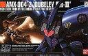 【中古】プラモデル 1/144 HGUC AMX-004-2...
