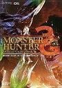 【中古】攻略本 3DS モンスターハンター3(トライ)G 公式ガイドブック【中古】afb