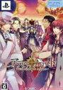 【中古】PSPソフト アラビアンズ・ロスト[限定版]