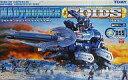 【中古】プラモデル 1/72 RZ-055 マッドサンダー(トリケラトプス型) 「ZOIDS ゾイド」 [623243]