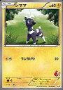 【中古】ポケモンカードゲーム/ポケモンカードゲームBW 「はじめてセット」 017/037 : シマ...