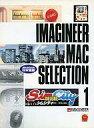 【中古】Mac漢字Talk6.0.4以降 DVDソフト イマジニア マック セレクション1 シムシティー デラックス