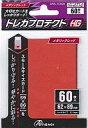 【新品】サプライ スモールサイズカード用「トレカプロテクトHG」(メタリックレッド)60枚入り