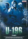 [used] After foreign film rental up DVD )U-196 [10P11Jun13] [image]