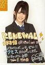 【中古】生写真(AKB48・SKE48)/アイドル/SKE48 竹内舞/メッセージ付き/SKE48オフィシャルネットショップリニューアルオープン/公式生写真