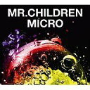 �y���Áz�M�yCD Mr.Children / Mr.Children 2001-2005��micro
