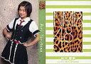【b0426】【中古】アイドル(AKB48・SKE48)/NMB48/CD封入トレカ谷川愛梨/YRCS-90012/CD「ナギイチ通常盤Type-BDVD付き」封入トレカ【10P18May12】【画】