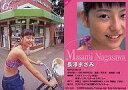 【中古】コレクションカード(女性)/雑誌「Girls vol.4」 付録トレーディングカード 08 : 長澤まさみ/雑誌「Girls vol.4」 付録トレーディングカード