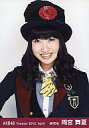 【中古】生写真(AKB48・SKE48)/アイドル/AKB48 雨宮舞夏/上半身・正面/劇場トレーディング生写真セット2012.April