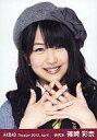 【中古】生写真(AKB48・SKE48)/アイドル/AKB48 篠崎彩奈/バストアップ・指組み/劇場トレーディング生写真セット2012.April