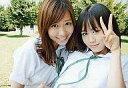 【中古】生写真(AKB48 SKE48)/アイドル/AKB48 前田敦子 河西智美/言い訳Maybe/ソフマップ特典