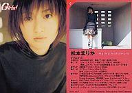 【中古】コレクションカード(女性)/雑誌「Girls! vol.7」 付録トレーディングカード 01 : <strong>松本まりか</strong>/雑誌「Girls! vol.7」 付録トレーディングカード