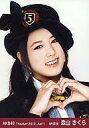 【中古】生写真(AKB48・SKE48)/アイドル/AKB48 森山さくら/バストアップ・手でハート/劇場トレーディング生写真セット2012.April