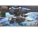 【中古】プラモデル 1/72 VF-1S ストライクバルキリー メタルメッキバージョン シャンパンゴールド 「超時空要塞マクロス 愛・おぼえていますか」 シリーズNo.5 限定生産品 [65754]